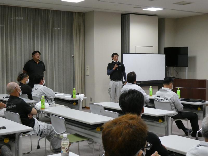 安全衛生協議会4